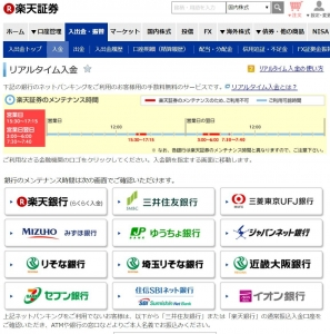 raku_201708301548111a3.jpg