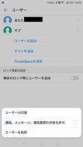 yuza2.jpg
