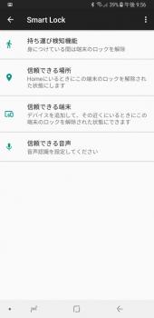 zitaku_201709152158293e1.jpg