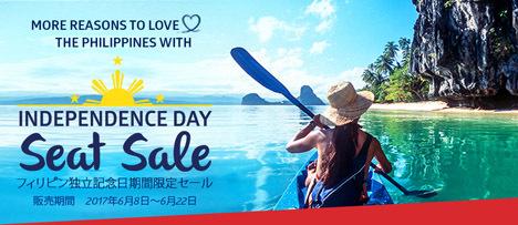 フィリピン航空は、独立記念日を記念して夏休み限定セールを開催、往復38,600円~!