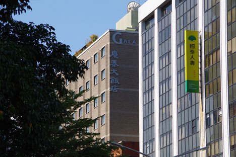 格安台湾(台北)旅行のホテル選びで迷ったら、ガーラが断然お勧めです!4