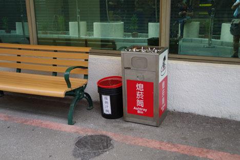 格安台湾(台北)旅行での喫煙情報!5