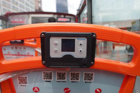 台北市2階建てオープントップバス「Hop-on, Hop-off」4時間無料チケット7
