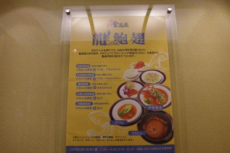 グルメで人気の台北、現実は規模しかったです!2