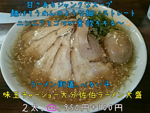 201761213745-480x360[36]