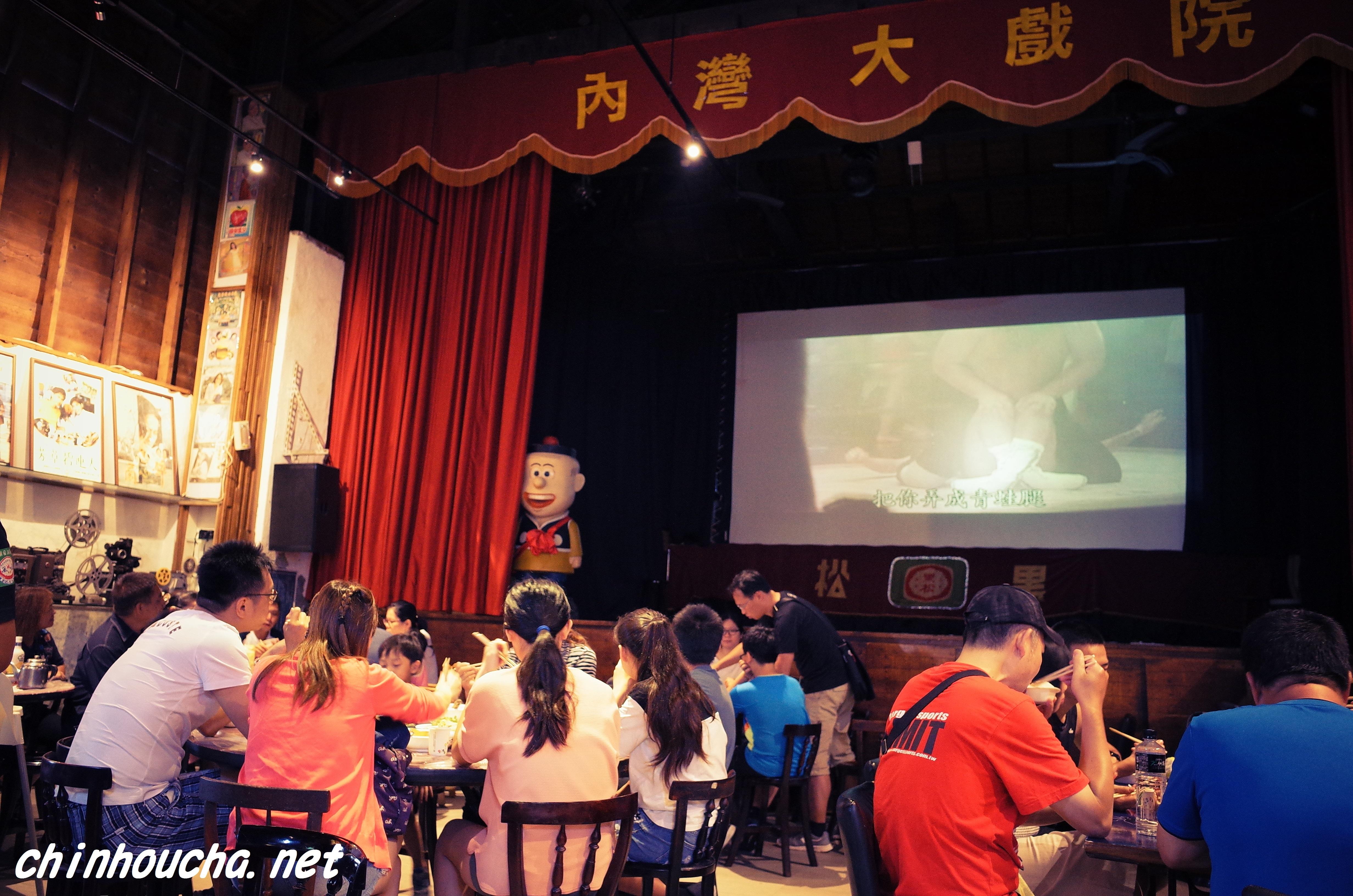 内湾戲院2