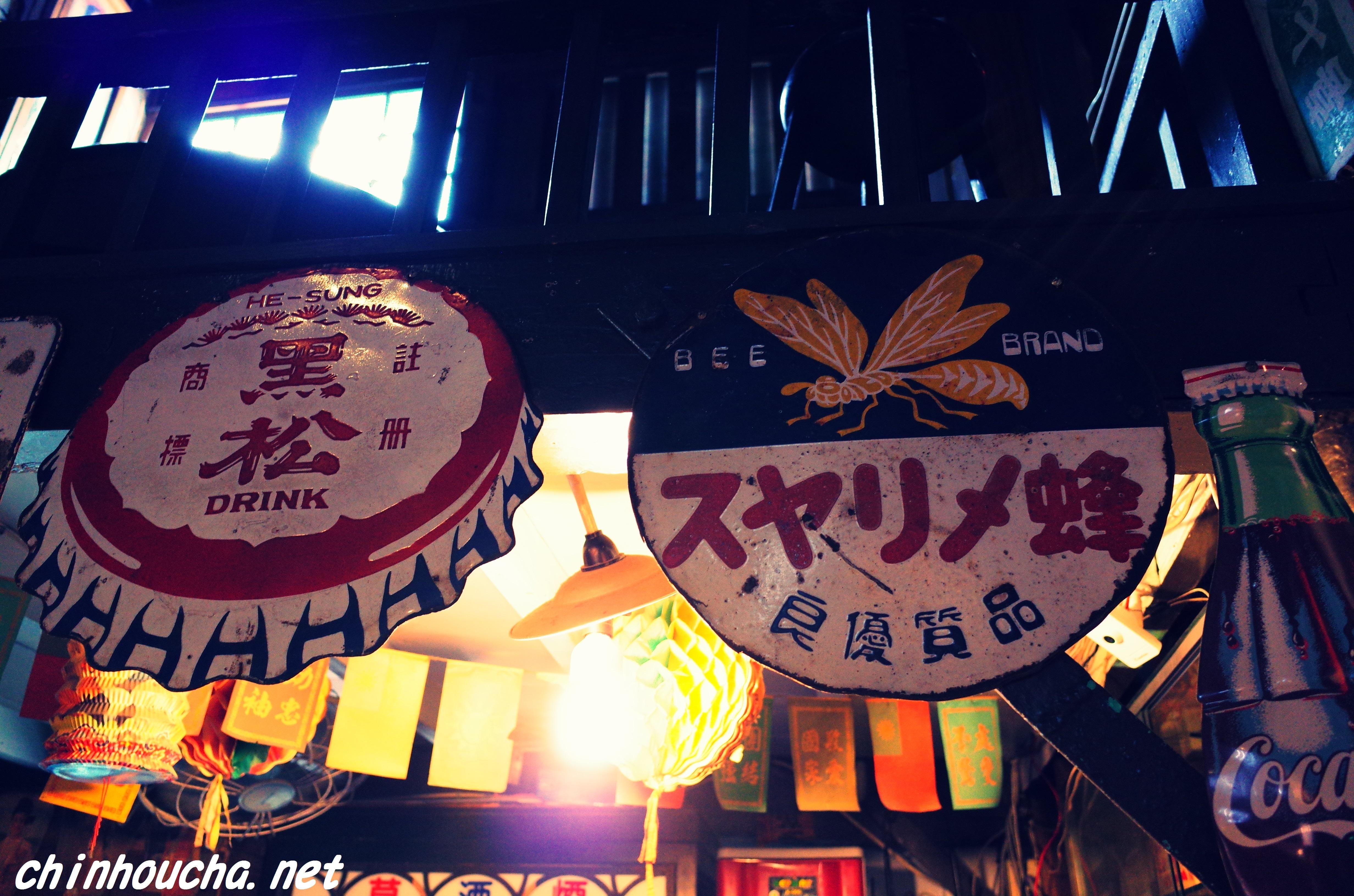 内湾戲院3