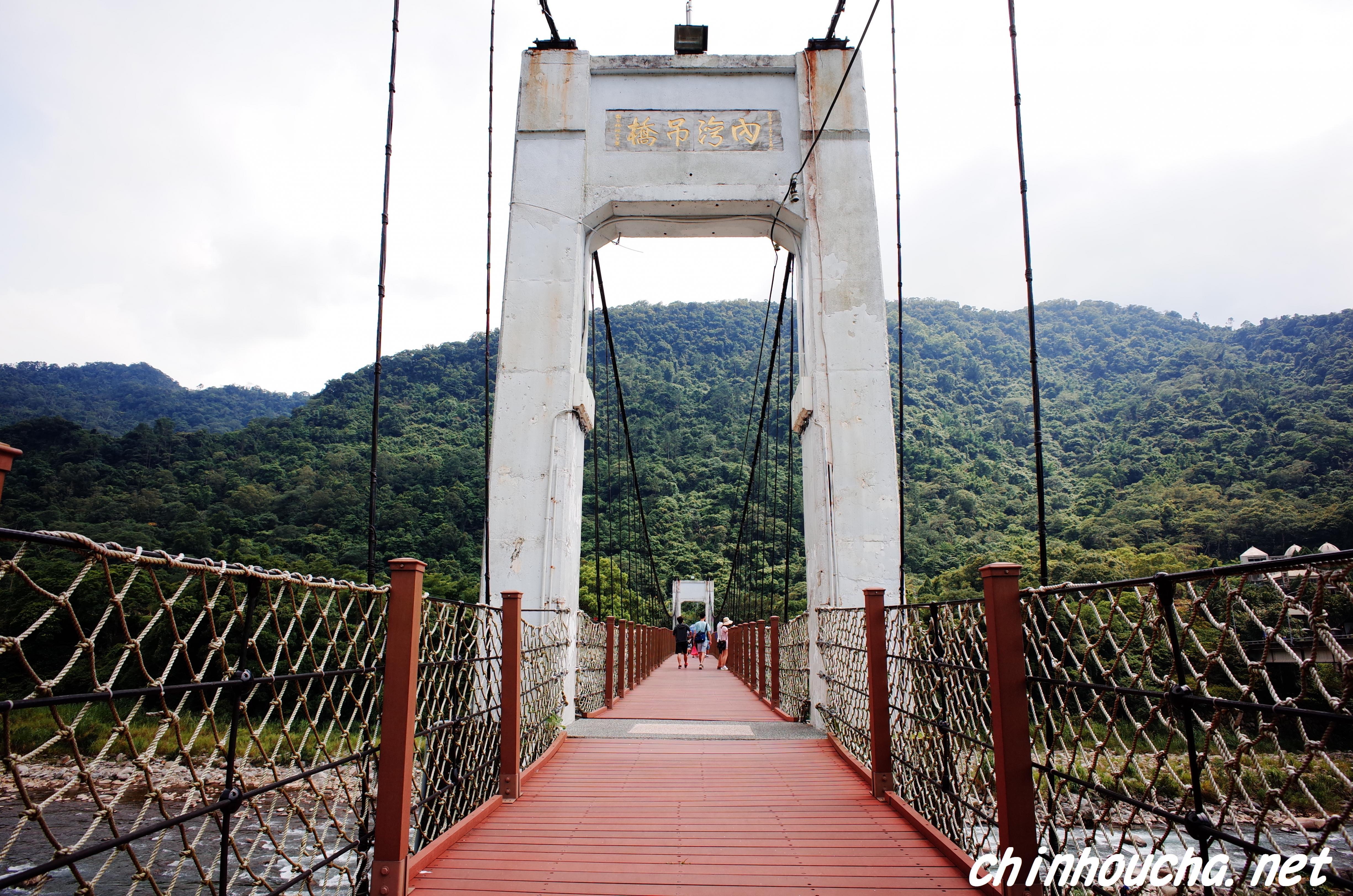 内湾吊橋2