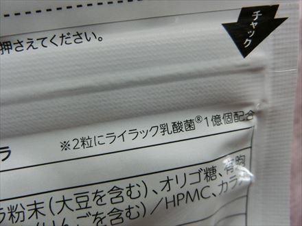 FCIMG7067_R_C.jpg