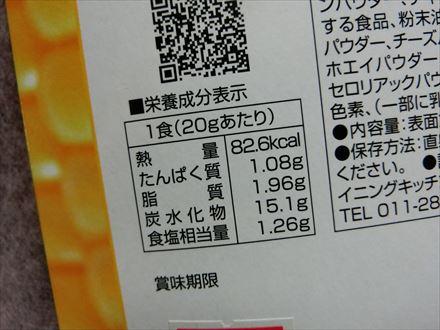 FCIMG7675_R_C.jpg
