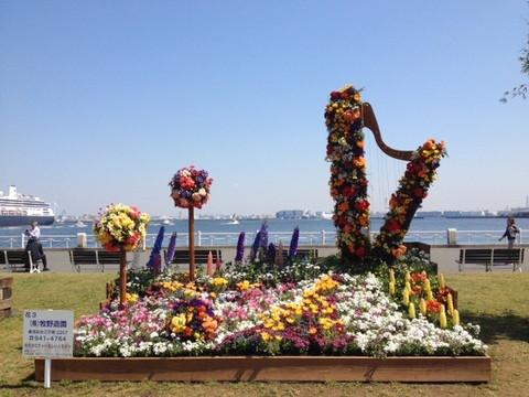 横浜桜木町骨盤とリンパマッサージサロンみらい