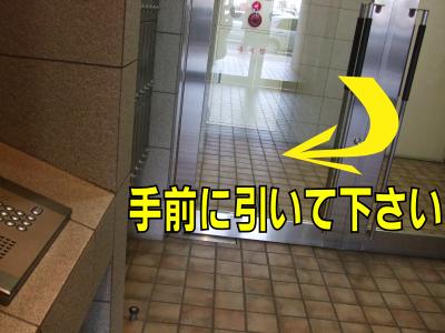 $横浜市中区桜木町 腰痛改善骨盤リンパマッサージ歴13年女性専用サロン-骨盤矯正リンパみらいさろん