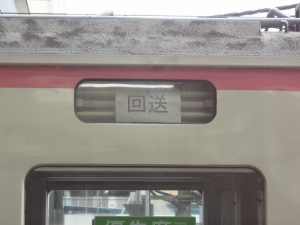 DSC01754.jpg