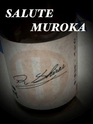 murokabbq29_8_14.jpg