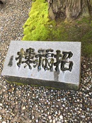 syoufuku29_5_6.jpg