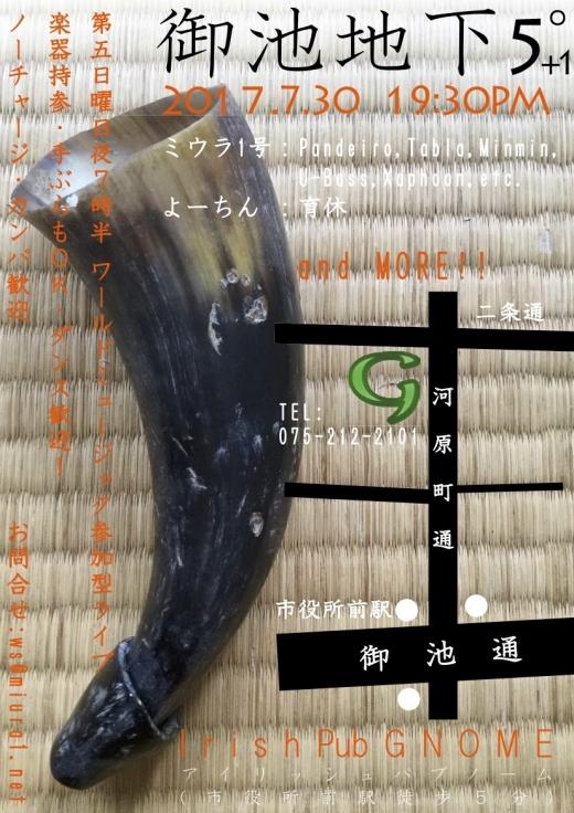 OikeChika2do_16.jpg