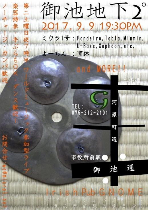 OikeChika2do_17.jpg