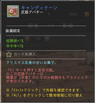 青アバ170528