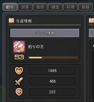 生産170528