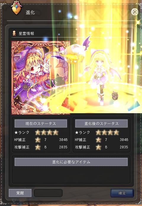 ローラ☆4170725