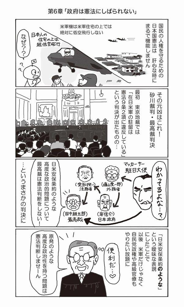 comic_006.jpg