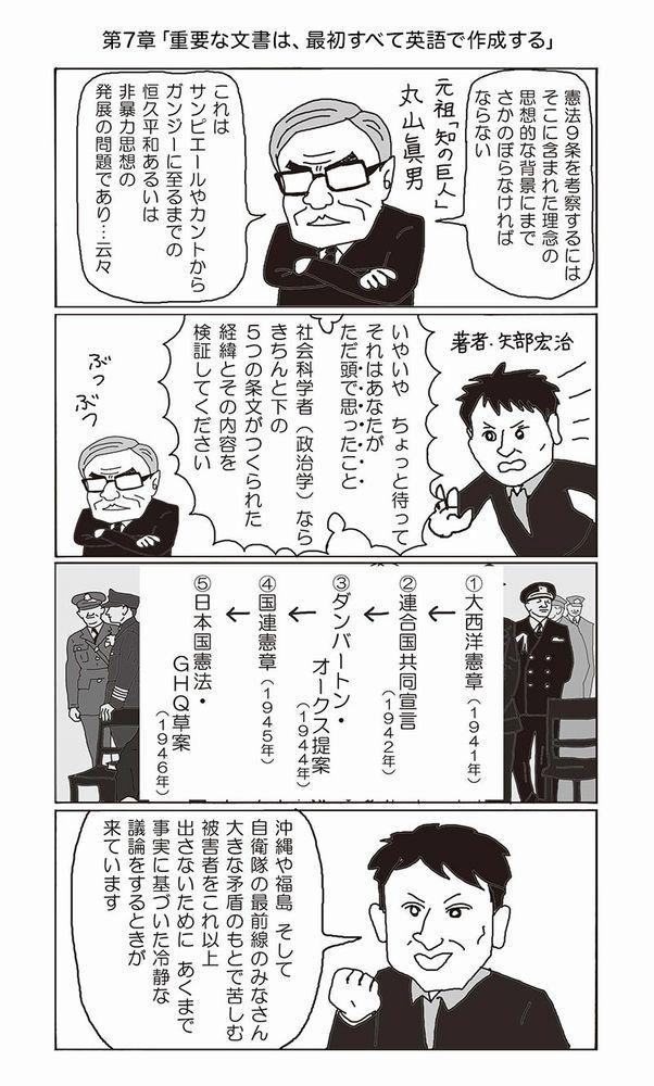 comic_007.jpg
