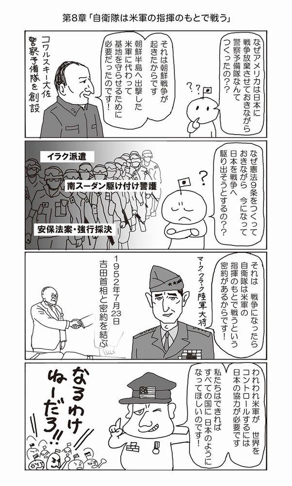 comic_008.jpg
