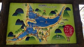 20161112ユーシン渓谷181