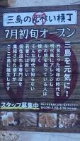 20170715箱根04