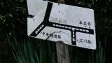 20161126江川邸125