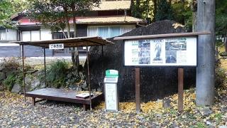 20161126江川邸175