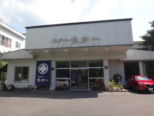ホテル金田一