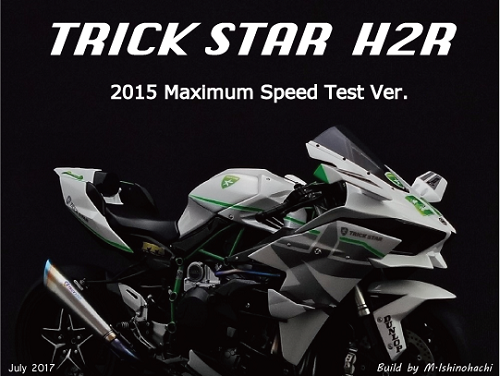 Trick Star H2R 00