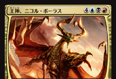 borasu02.jpg