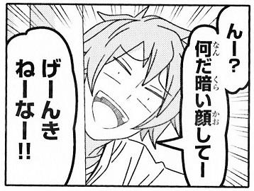noro_01.jpg