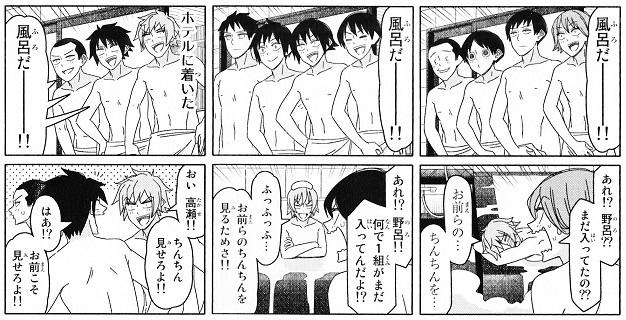 noro_02.jpg