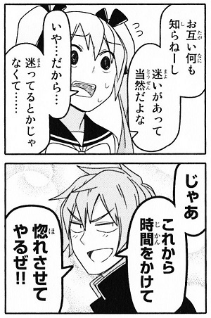 noro_03.jpg