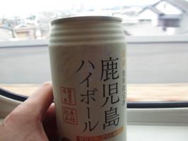 IMG_0003_1おおaakamsmsnsnddd5d6f89eepo