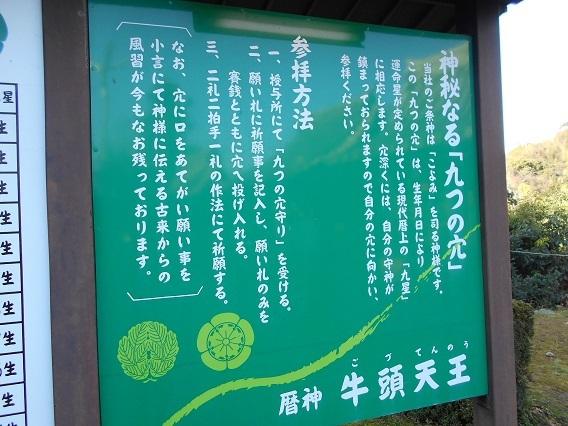 DSCN4688 - コピー