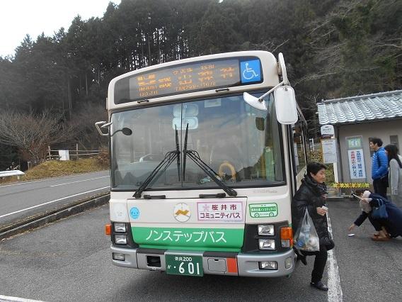 DSCN5256 - コピー