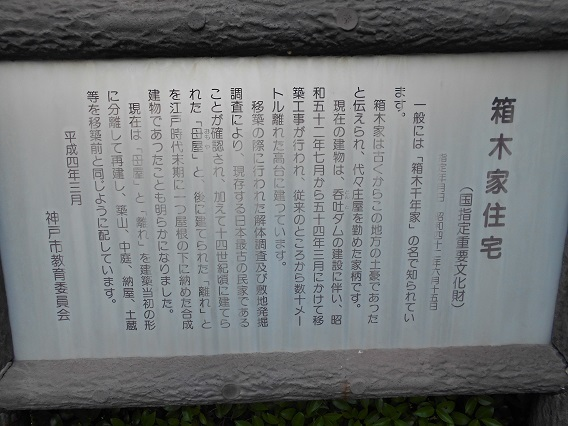 DSCN8000 - コピー
