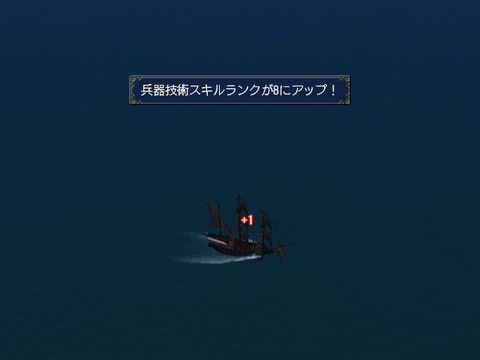 兵器技術8③