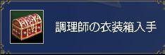 2017夏大福袋②