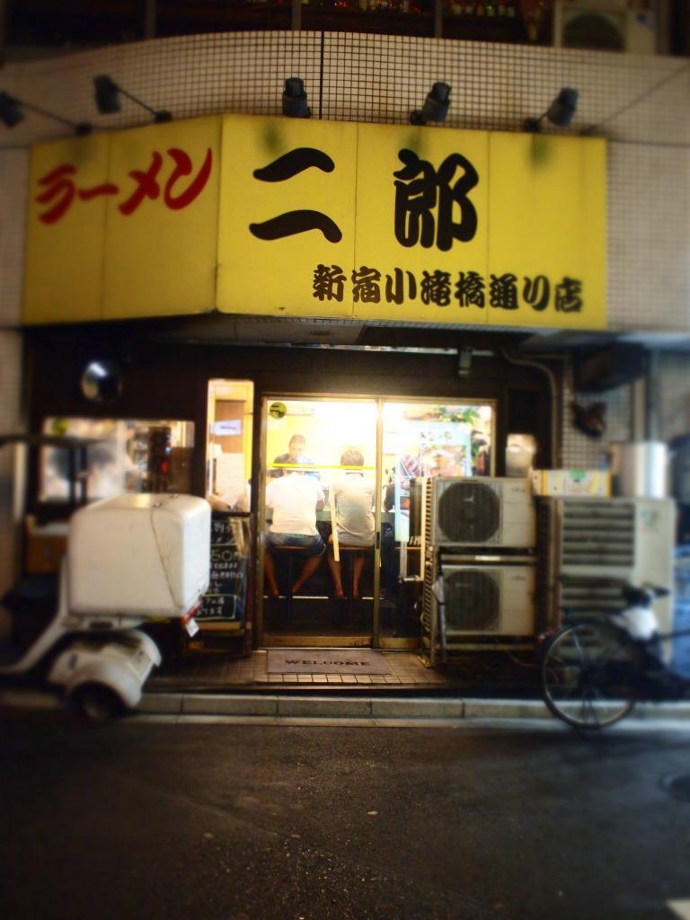 ラーメン二郎新宿小滝橋通り店