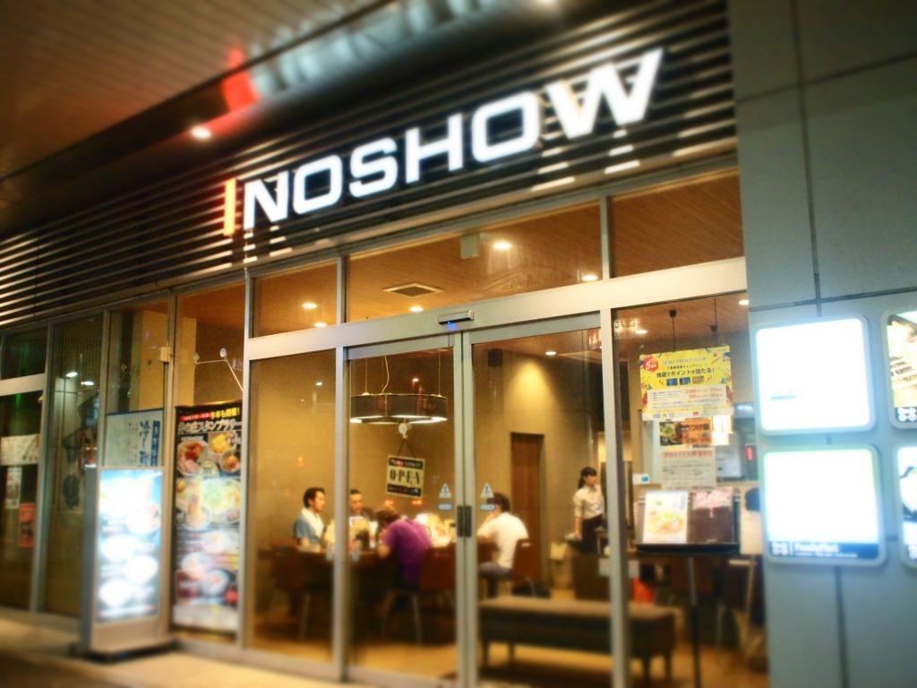 INOSHOW