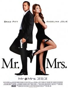 ミスター&ミススミス