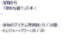 2017-08-24_22-31-49.jpg