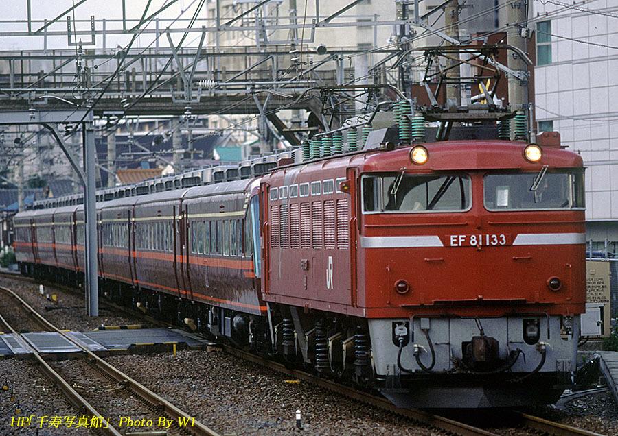 EF81サロン東京