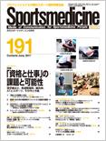 表紙画像 msm191-Taguchi