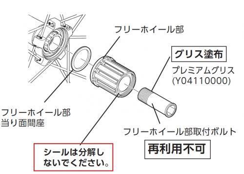 【TCR1の回転軸メンテ】・27